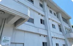 伊勢志摩産業振興教育研究センター