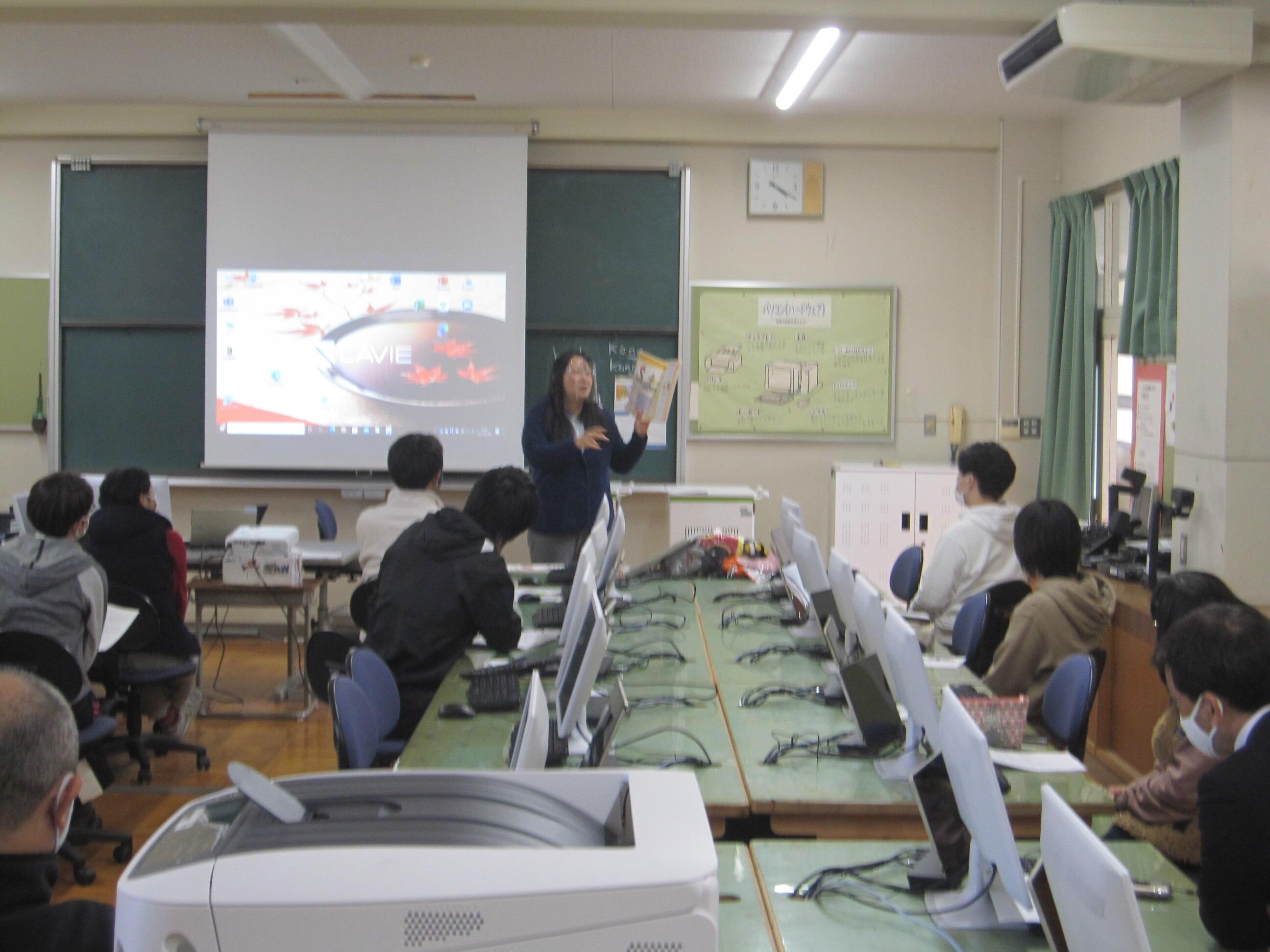 20210304教員研修.JPG