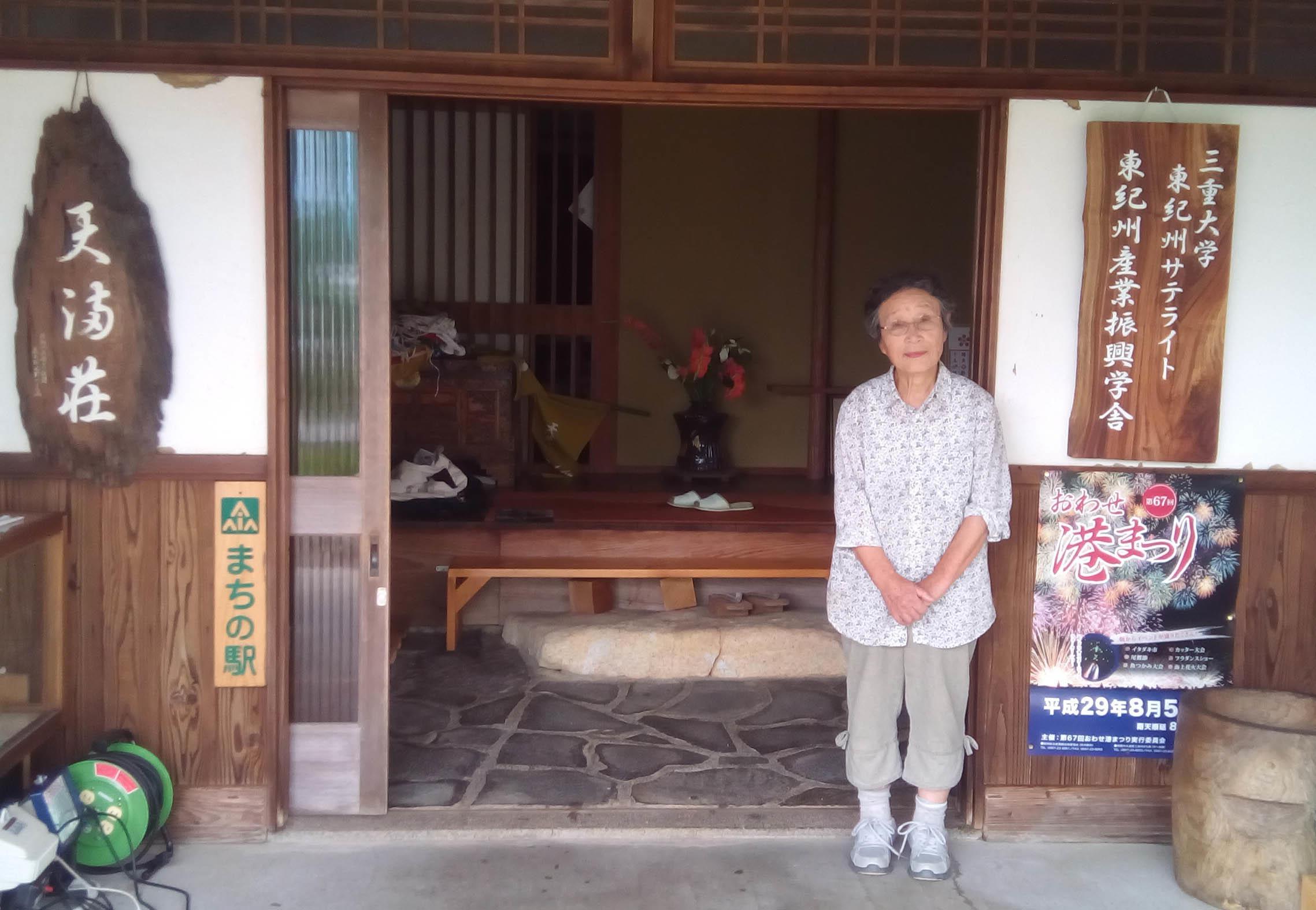 天満荘を管理する「NPO法人天満浦百人会」の松井代表
