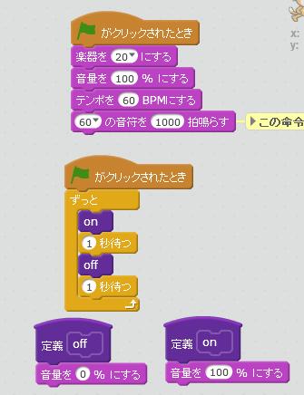 プログラミング1.png