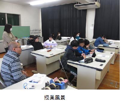出前授業風景.png