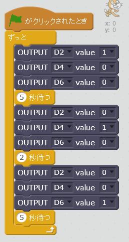小ネタ8-3.png