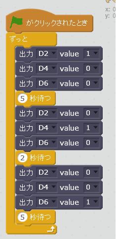 小ネタ8-4.png