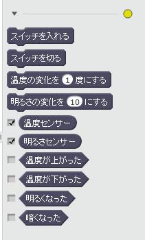 島ケ原出前1.png