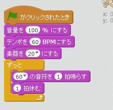 市教研2.png
