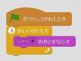 市教研02.png