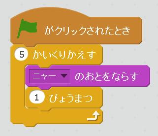 市教研03.png