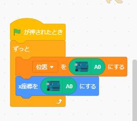 小ネタ6-3.png