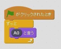 okouchi2.jpg