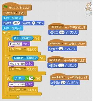 otasyo1-1.jpg