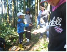 森林体験学習1-7.png