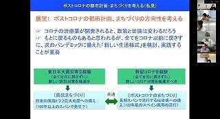 20200817伊勢志摩座談会1 (1).jpg