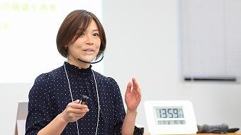 20201113第3回伊勢志摩サテライト座談会 (1).jpg