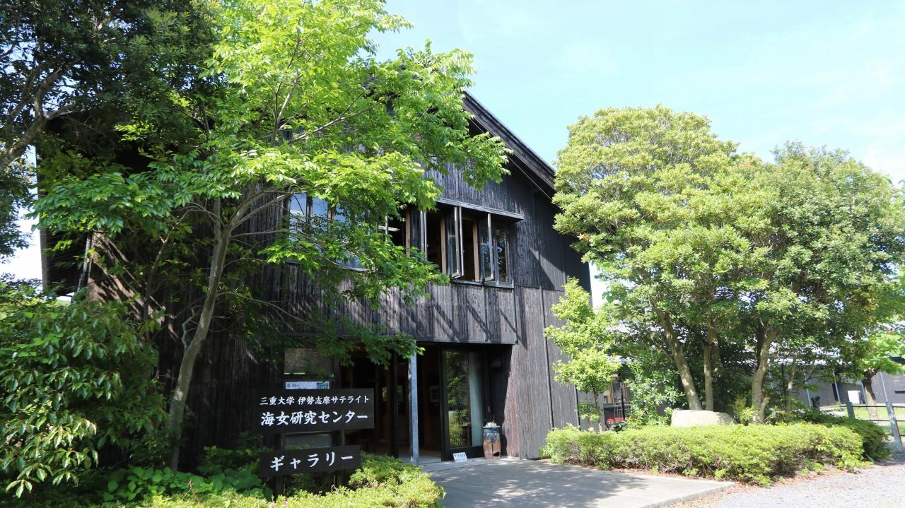 20180511海女研究センター (12)